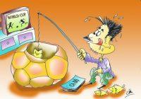 Một số bí quyết cần biết khi đặt cược bóng đá trên mạng